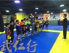 上海暑期学散打 学跆拳道馆