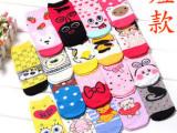 厂家批发供应卡通袜 直板成人袜 船袜女袜短款 女士可爱韩版短袜