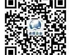 珠海注册离岸公司 离岸账户 国内外商标 美金结汇