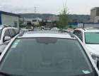 日产 逍客 2011款 2.0 CVT 雷两驱XV买卖公平 诚信