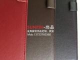 A4会议垫板 皮桌垫 会议夹 便签夹 A