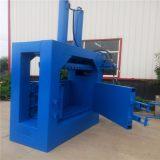 绵阳铝合金废料液压打包机价格 工厂纸箱压缩机