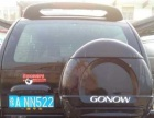 吉奥帅舰2008款 2.0 手动 汽油-大越野车便宜