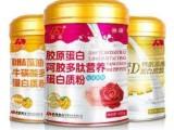 蛋白質粉保健營養食品廠家直銷代工招商