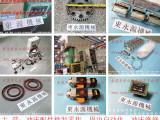 AKD-200冲床密封圈,冲压钣金涂油装置-大量现货供LS-