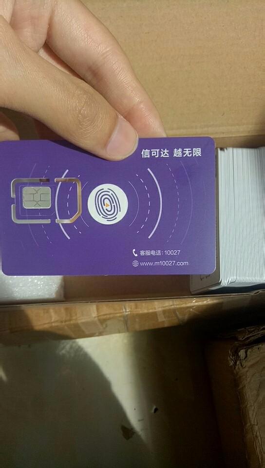 0月租注册卡,短信注册卡,可以注册所有APP