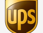 重庆UPS国际快递发到美国加拿大墨西哥日本韩国澳大利亚全球