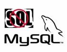 MySQL基础 MySQL培训 重庆达内教育