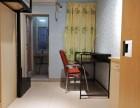 黄村连锁品牌公寓 真实房源 干净明亮 温馨舒适