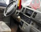 开瑞优优2010款 1.0 手动 标准Ⅰ型 一手私家拉货面包车