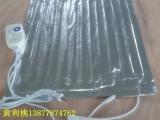 40CM宽铝箔发热片 防水防油耐高温机器加热保温防冻发热片