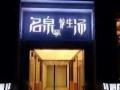 成都周边旅游度假泡温泉住星级酒店