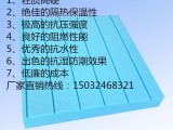 保温挤塑板厂家,外墙隔热挤塑板,xps挤塑板价格