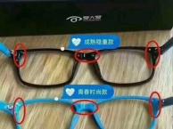 爱大爱稀晶石手机眼镜真的有效果吗?手机眼镜是骗人的吗?