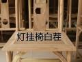 古朴年代老榆木简约元宝凳马鞍凳学生凳实木玄关换鞋凳