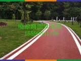 彩色沥青路面喷涂 让路面颜色亮起来