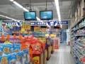 清货公司,清货公司,江门超市清货公司,超市清货公司