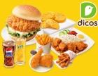 德克士汉堡加盟/德克士西式快餐加盟