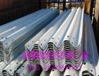 固原高速公路波形护栏价格、固原公路波形护栏厂家西吉波形护栏