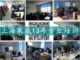 松江岳阳学数控车床编程操作上海泉威十多年专业培训