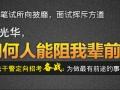 光华教育2017年内蒙古政法干警考试考不考了