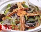 上海海南斋菜煲技术免加盟培训