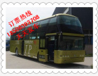 胶南到镇江的汽车票价高速全程(不转车)18506393708