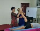 北京玄筋疗法培训价格及地址-周海燕玄筋疗法培训班