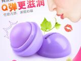 彩球润唇膏 植物润球形唇膏唇彩 创意可爱