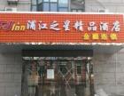 深圳岗厦广告招牌发光字 LED显示屏 公司背景墙 店铺招牌