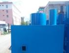 新疆喜洋洋锅炉