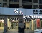 江阴市花北路88号200平汽车美容店转让。