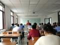青岛市北区高低压电工操作证 电工作业培训 上岗证书培训