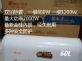 泸州史密斯热水器欧派好太太油烟机燃气灶水槽龙头浴霸特卖出售