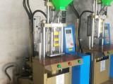 东莞德群2.0T单滑板立式注塑机 二手注塑机厂家
