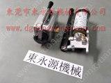 JH25-315冲床油泵维修,湿式离合器钢隔片-大量原型号P