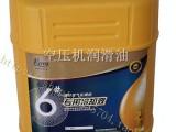 选择黑龙江哈尔滨开山螺杆式空压机润滑油是什么理由