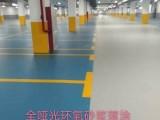 杭州环氧地坪施工及翻新