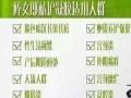 正品台湾女性私护加盟 养生保健