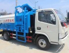 重庆环卫系列压缩式挂桶垃圾车生产厂家直销
