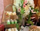 贵阳车展房展茶歇定制、西式自助餐会、婚庆甜品台