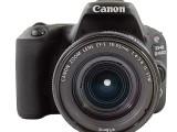 新款防爆数码相机ZHS2420