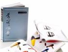 宝山区附近的专版四色印刷厂 专业的品质与服务选松彩