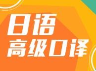 上海日语培训学费多少钱 学习地道的日语表达