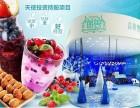 商丘莓兽饮品加盟 莓兽加盟 杭州莓兽加盟电话 莓兽怎么样