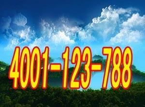 欢迎进入-南通扬子空调-(总部各中心)%售后服务网站电话