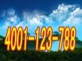 欢迎访问(南通美菱洗衣机官方网站)各点售后服务咨询电话