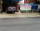 汽车美容装潢2.8万转让,开发区实验学校附近