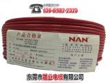 南洋电缆如何保持较长使用寿命,深圳南洋电缆代理商
