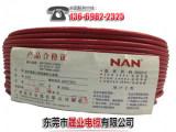 南洋电缆上哪买好,广州南洋电缆供应